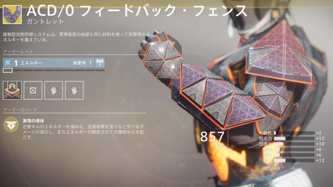 destiny2ninexur20191005-1