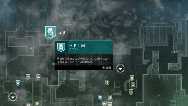 destiny2-2021-s13-hammer3