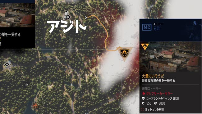 daysgone_story10map