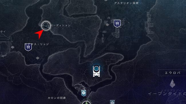 destiny2-2021-0303-6