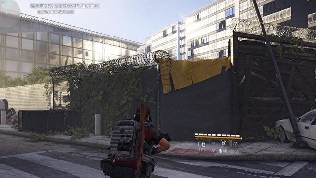 Division2_mission15