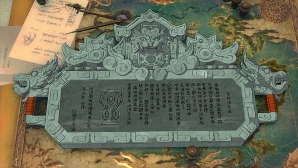 ninokuni2_story09_2