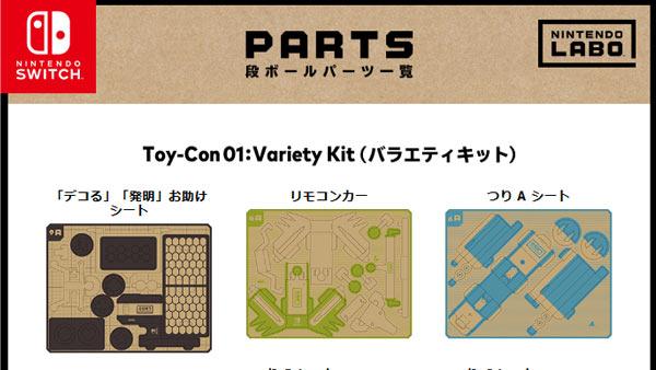 parts2