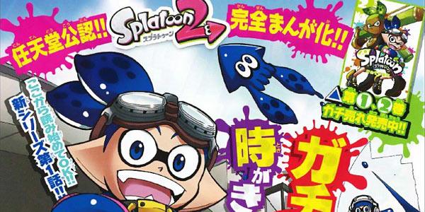 spla2_rensai