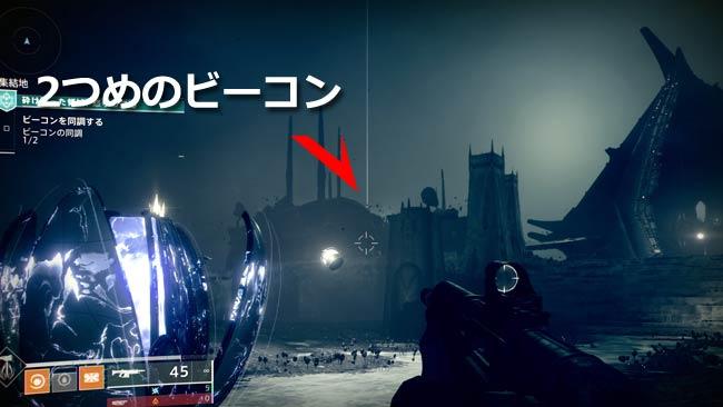 destiny2-s15-tuki-ikari-03