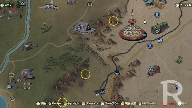 Fallout76_item_namari30
