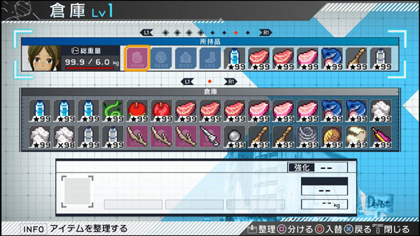 zankizero_update102