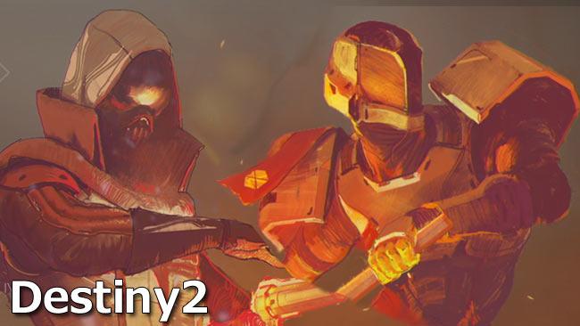 destiny2-season9-solar