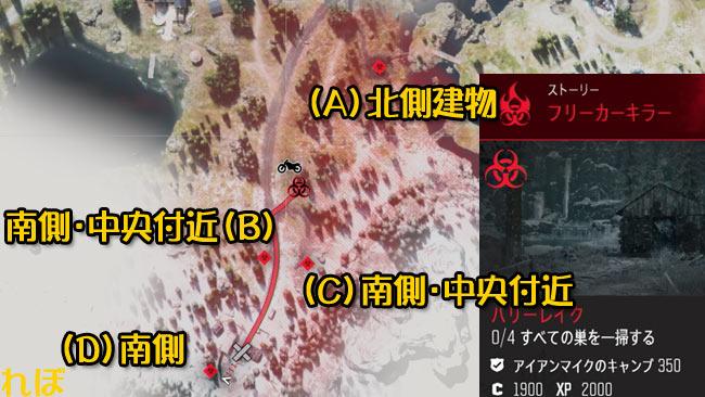 daysgone_killer7map2
