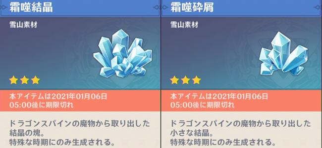 gensin-albedo1-14