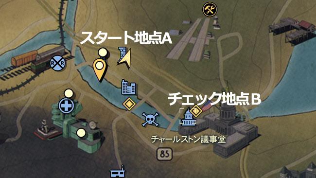 Fallout76_main7infofire6sub