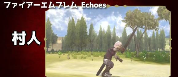 Echoes_1_villager