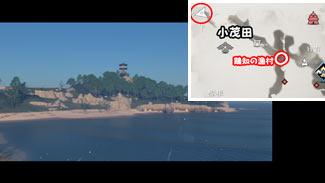 ghost-of-tsushima-kagari3-s