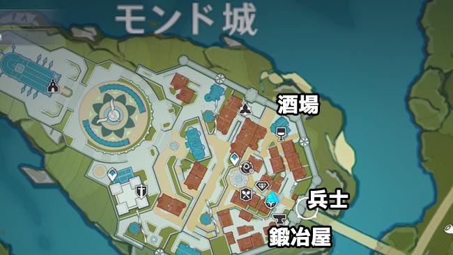agenshin-quest15-2