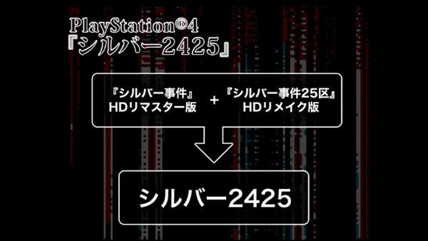 2425_201803