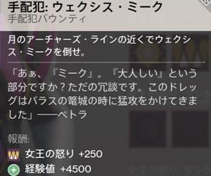 Destiny_moon_arc_weksiss_se