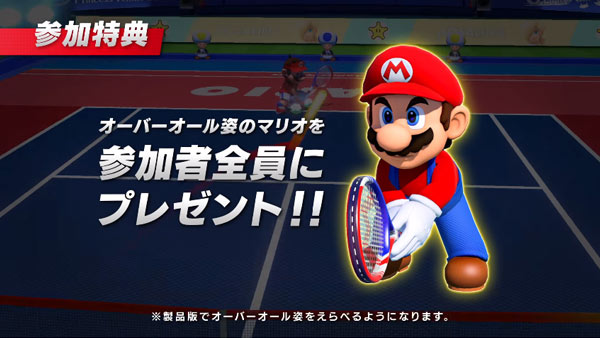 mariotennis_ace02
