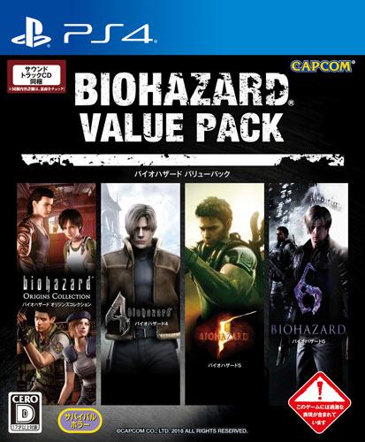 biohazardvalue
