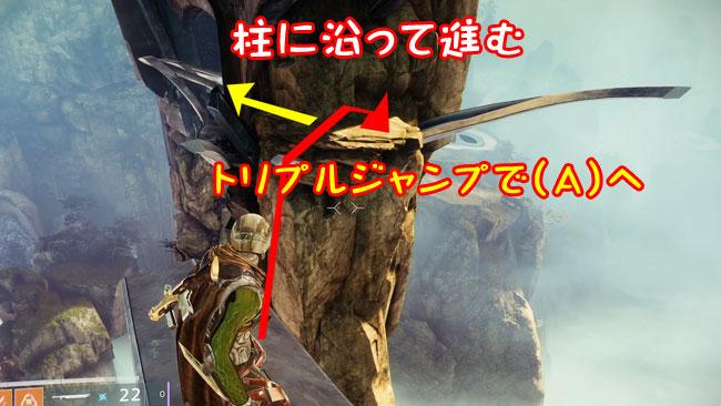 destiny2-hunter-jump2