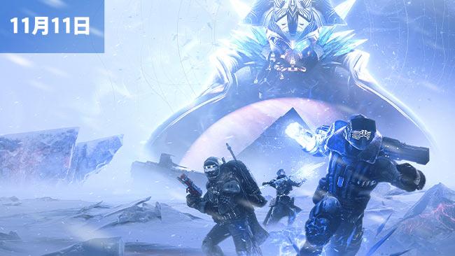 destiny2-season12-roadmap-1