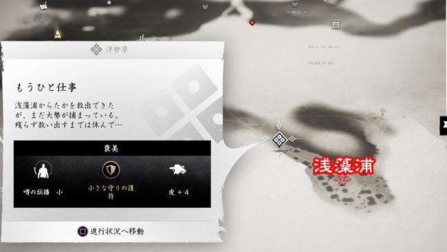 ghostof-tsushima-kusa-10-0