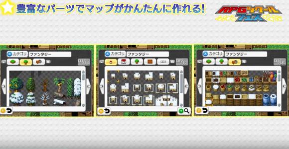 3DSRPGFES_TUKURU1