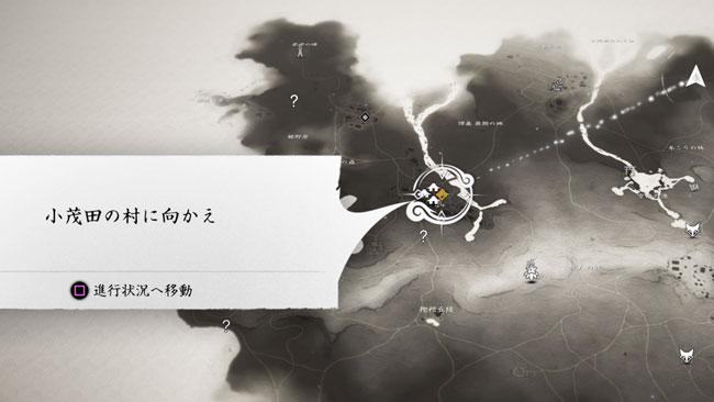 ghostof-tsushima-kusa-52-3