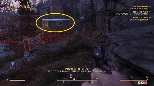 Fallout76_main8signalstr8