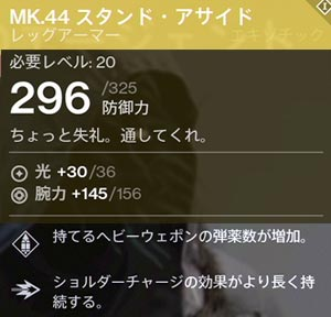 2015_0102mk44