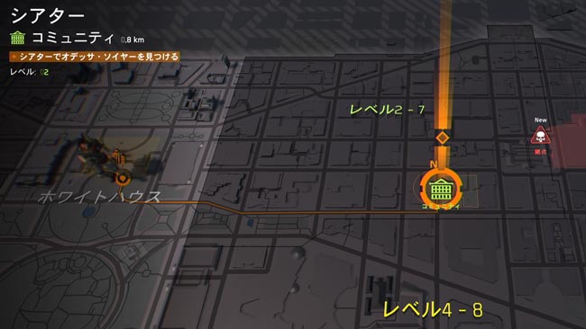 Division2_mission02map