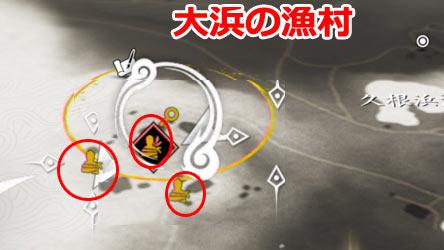 tsushima-denshou4-oohama1