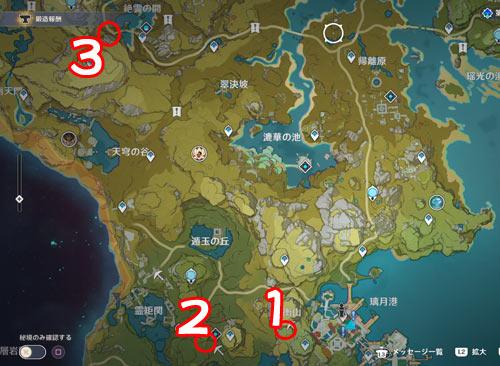 agenshin-v13-lantern2-q3-2
