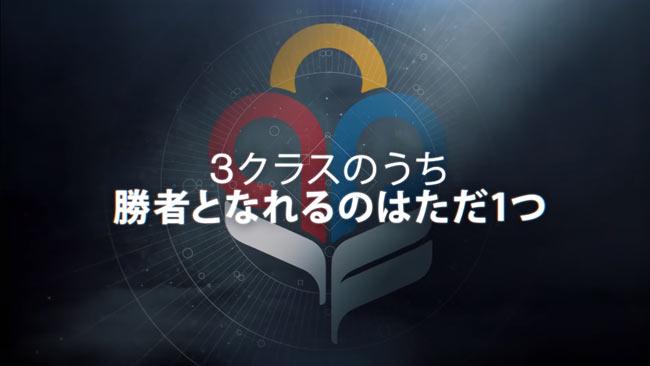 destiny2-202104game-6