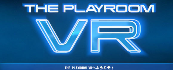 theplayroomvr_t1