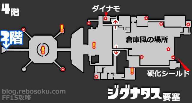ff15c13_map4