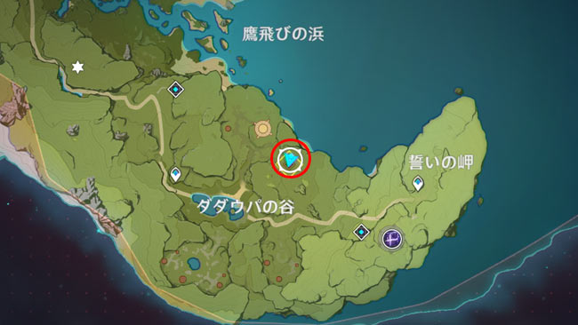 genshin-legend-quest10-7