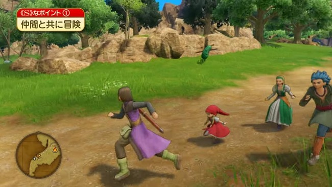 dq11Switch_02