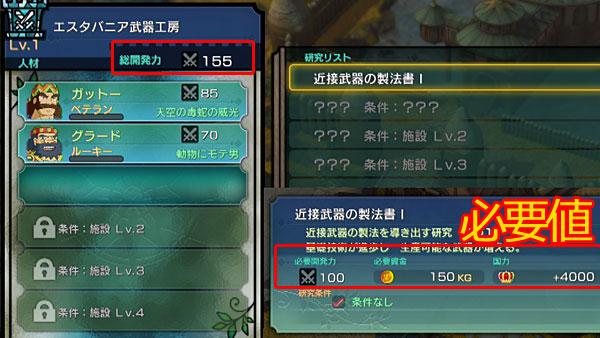 ninokuni2_story04_1