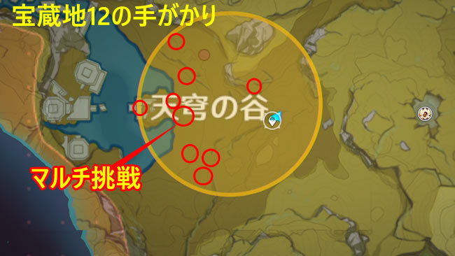 genshin-202101-evttreas12m2