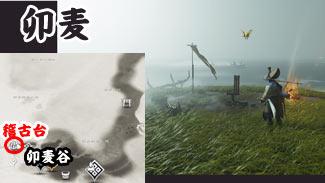 ghostof-tsushima-keiko9-1ss