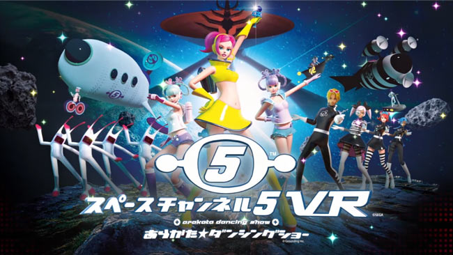 psvr-spacechannel5