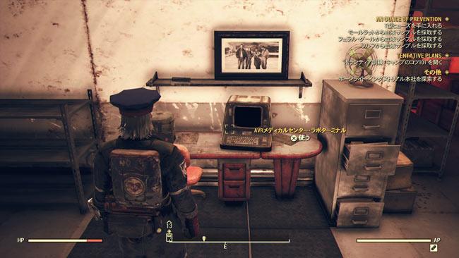 Fallout76_main6anounce3