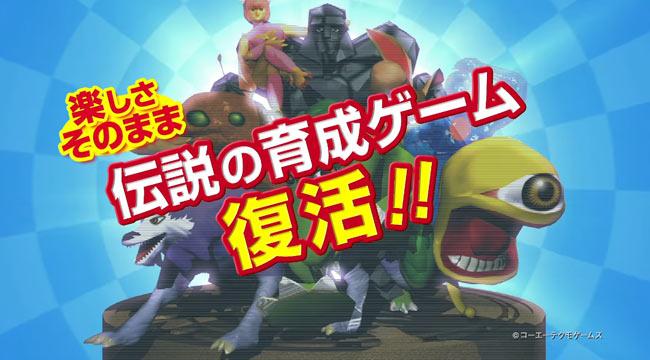 monster-farm-Switch-1