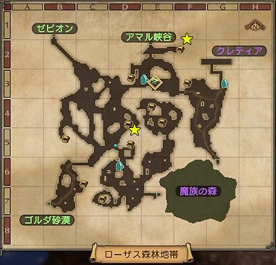 dqh2_treasure_rozs