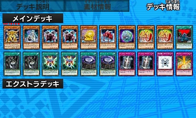 deck06light3