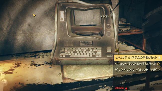 fallout76mainquest18bunker3