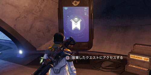 Destiny_Q
