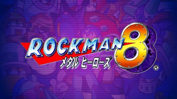 rockmanRRC_08_2