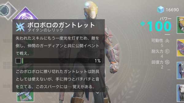 destiny2subclass2
