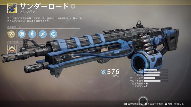 destiny2_1114event6